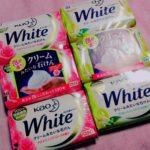 固形石鹸【花王ホワイト】を洗顔に1ヶ月以上使ってみた結果・・!