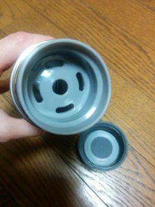 青切りシークワーサー ステンレスボトル