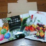 野菜1日350gは無理。冷やかしで『フルーツ青汁』買ってみた。