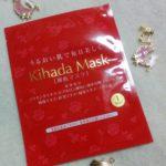 たった10分!オールインワン★シートマスク【輝肌マスク】を使ってみたら、もちもちになった♪